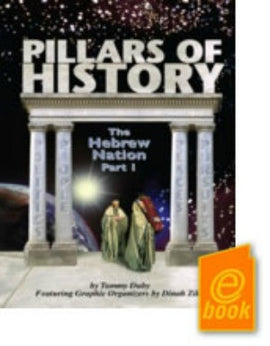 Pillars of the Hebrew Nation, Part 1 E-Book