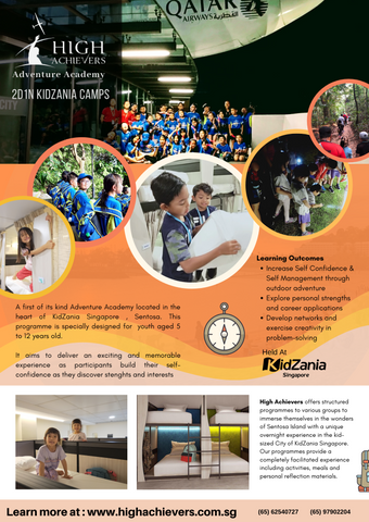 Generic Camp Brochure
