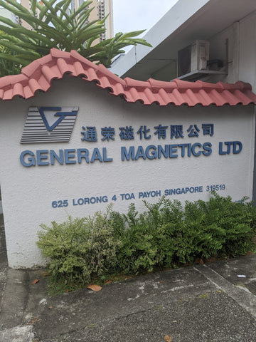 General Magnetics Building . Brompton Experiences Toa Payoh