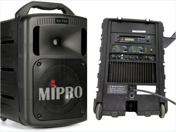 Outdoor Sound System / PA system: MIPRO MA-708 *RENTAL*