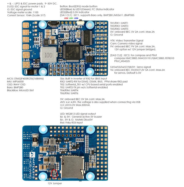 Matek F405 Wing Flight Controller