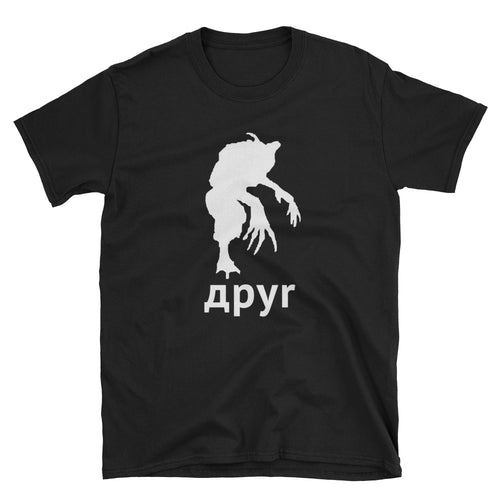 Apyr T-Shirt - Dank Meme Merch