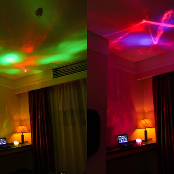 Aurora Borealis Projector Lamp Lights Prime4Choice.com
