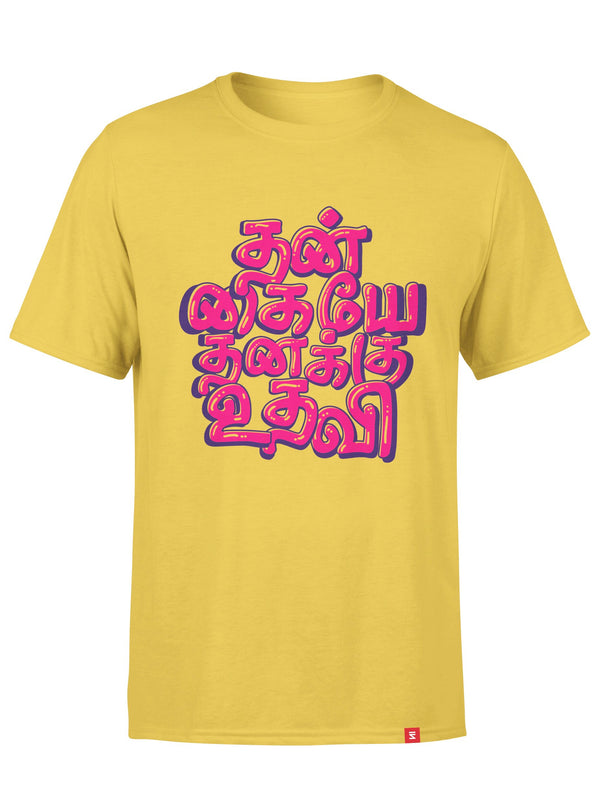 Than Kaiye Thanaku Udhavi Men Round Neck T-Shirt