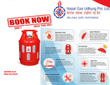 Composite Cylinder - Nepal Gas - 5 KG - Kirana - Online Shopping Nepal