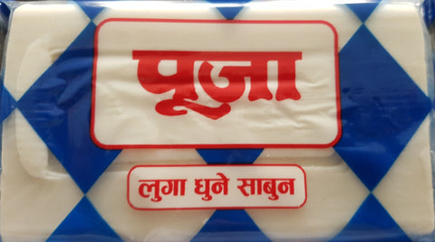 Puja Soap white