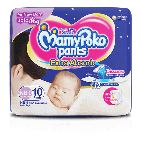 Mamy Poko Pants New Born-10count