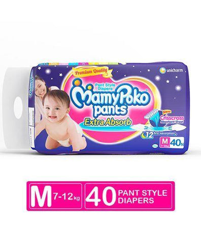 MAMY POKO PANTS MEDIUM - Kirana - Shop Online Nepal