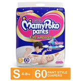 Mamy Poko Small-Monthly Pack-120count