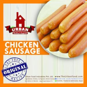 Chicken Sausage - 400 gm