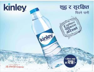 Kinley Mineral Water 1 L - 6 Pcs