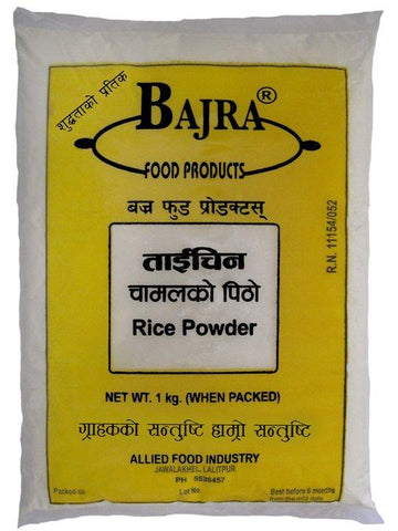 Bajra Taichin Rice Powder Fine (बज्र चामलको पिठो नरम  ) - Kirana - Online Shopping Nepal