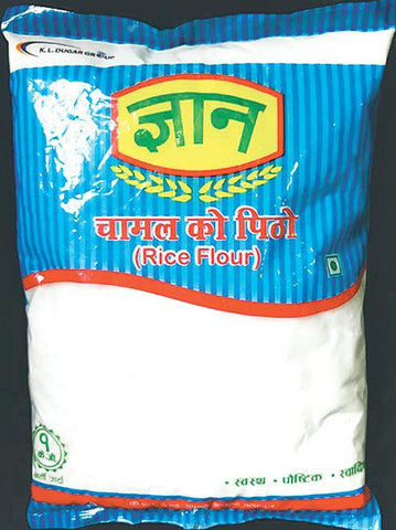 Gyan Rice Powder Fine (ज्ञान चामलको पिठो नरम  ), 1kg