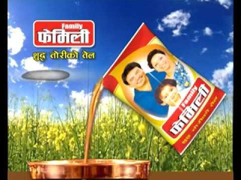 Family Mustard Oil - Kirana - Online Shopping Nepal