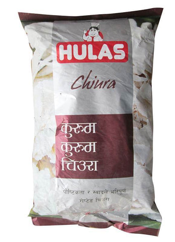 Hulas Chiura Kurum Kurum (Beaten Rice) - Kirana - Online Shopping Nepal