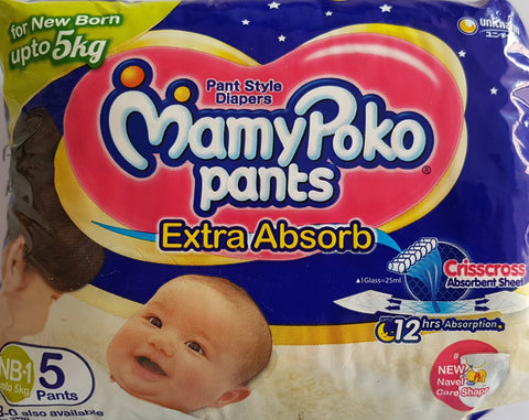 Mamy Poko Pants New Born-5count