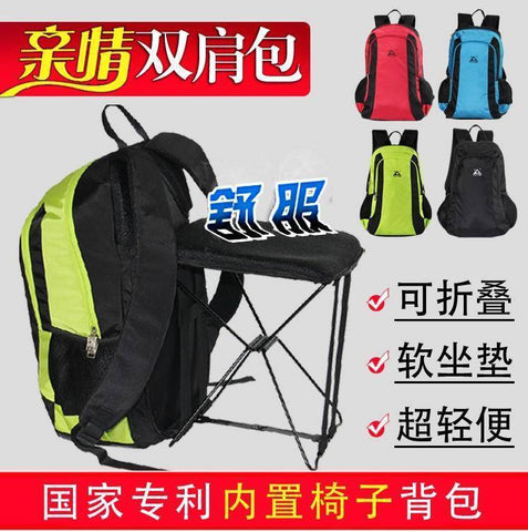 Image of 2-in1 Backpack Chair