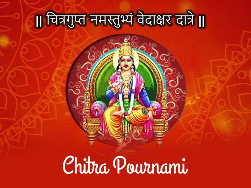 Chitra Pournami- A Day Dedicated to Chitragupta