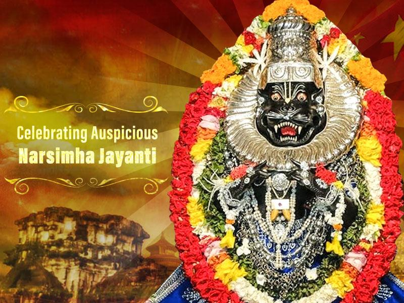 Lord Narasimha Jayanti 2018- The Story that Teaches Us All the Power of Devotion & Belief