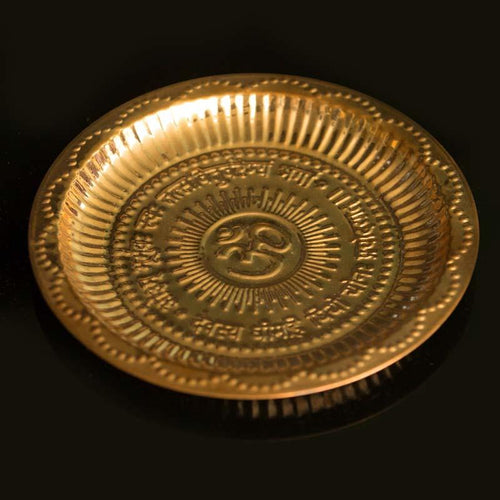 Engraved OM Symbol Gayatri Mantra Copper Plate
