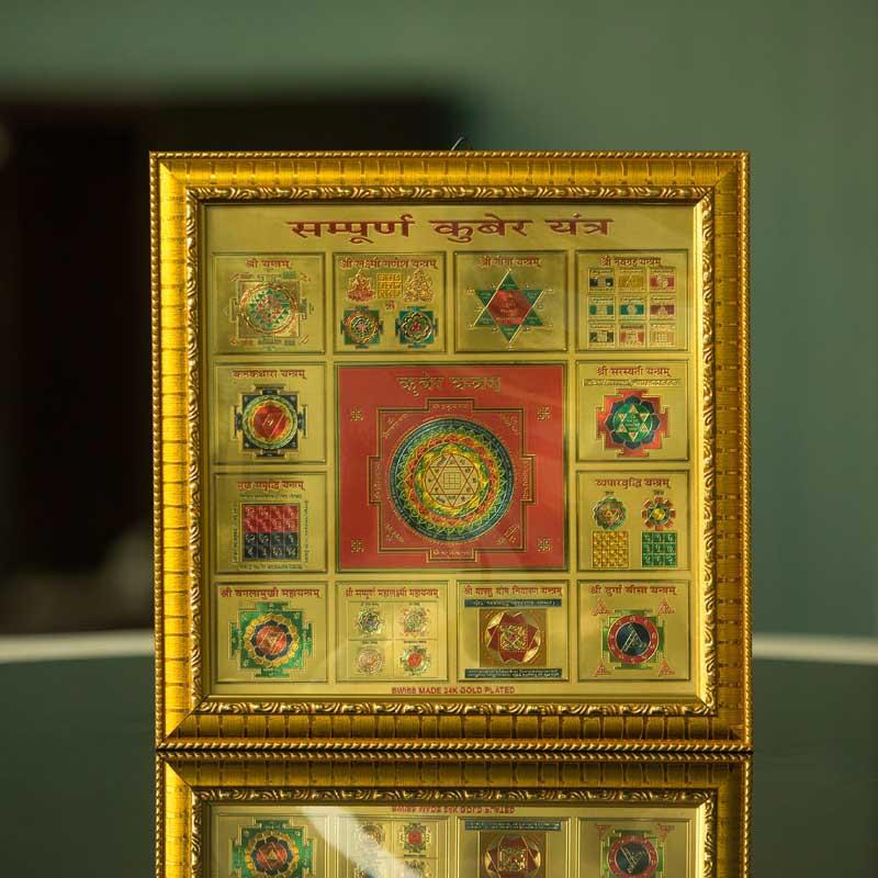 Golden Framed Sampurna Kuber Yantra