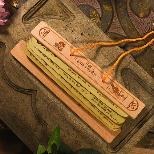 Handcrafted Vintage Palm Wood Hanuman Chalisa Scroll