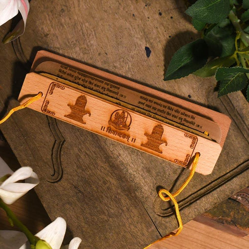 Vintage Handcrafted Palm Leaf Shivashtakam Scroll