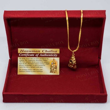 Sanctified Shri Hanuman Chalisa Yantra