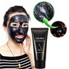 Lanbena Charcoal Deep Cleansing Mask