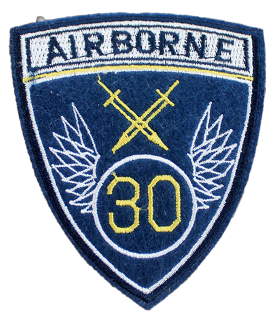 Patch Embroidered - Airborne 30