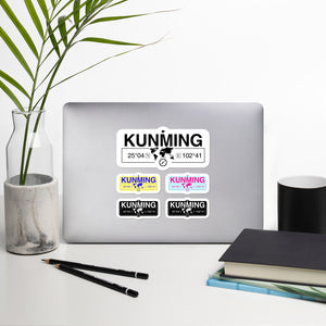 Kunming Stickers, High-Quality Vinyl Laptop Stickers, Set of 5 Pack