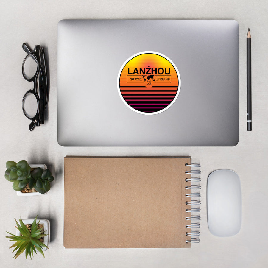 Lanzhou 80s Retrowave Synthwave Sunset Vinyl Sticker 4.5""