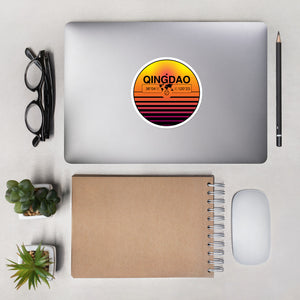 Qingdao 80s Retrowave Synthwave Sunset Vinyl Sticker 4.5""