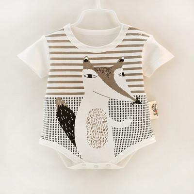 LouLi Selected Baby Bodysuit - LouLi - Designed For Your Child