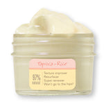 Pudding Apeel - Tapioca + Rice Active Fruit Glycolic Mask