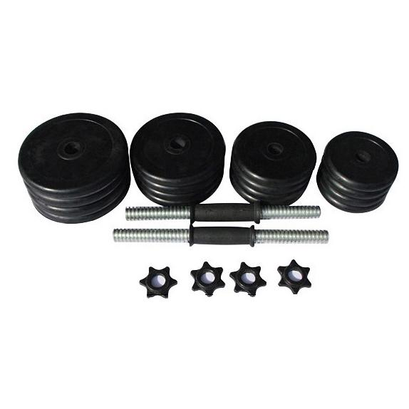 Adjustable Dumbbells Set (Standard Size) - DirectHomeGym