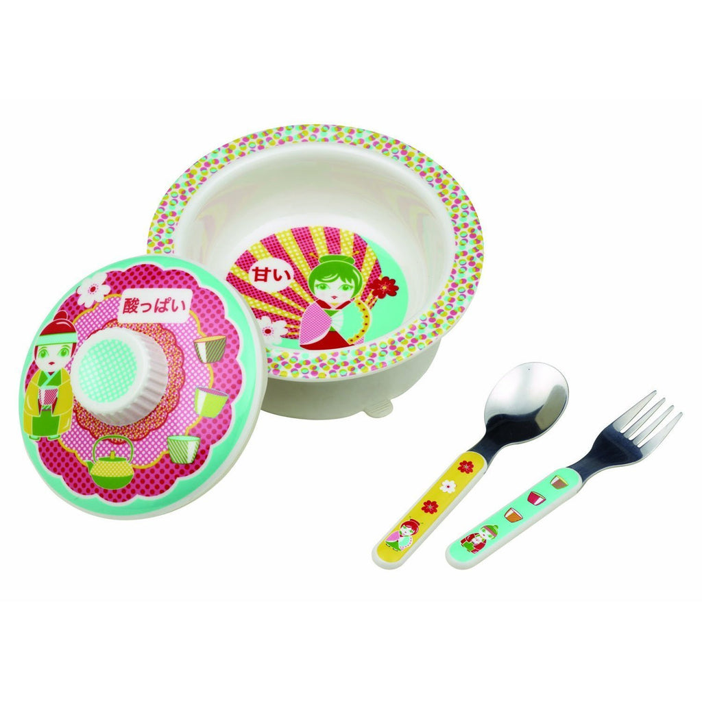 Oré Originals SugarBooger Sweet & Sour Covered Suction Bowl  Gift Set