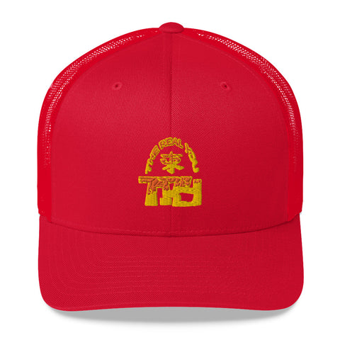 Fire Patch M3 Cap