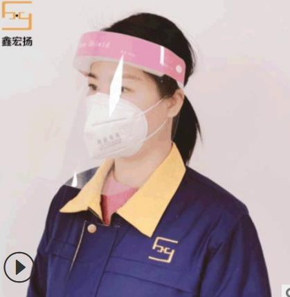 Unisex Anti-spitting Protective Hat Cover Outdoor Anti-Fluids