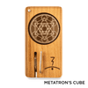 Magic Flight Laser Engraved Launch Box Vaporizer - Metatron's Cube | The710Source.com