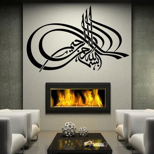 islamic art, quaran calligraphy decal, home decoration
