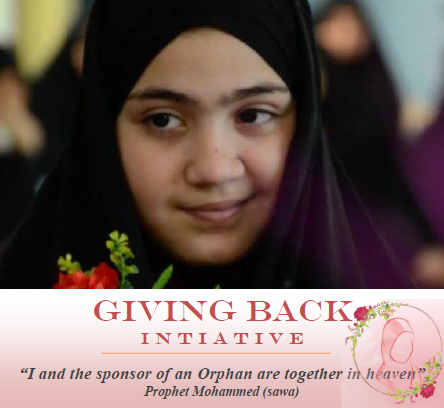 """Giving Back""  The number of orphaned children in the Middle East has risen exponentially in the past 15 years.  Many are homeless or deprived from the most basic life essentials such as school, medical care or even clothing."