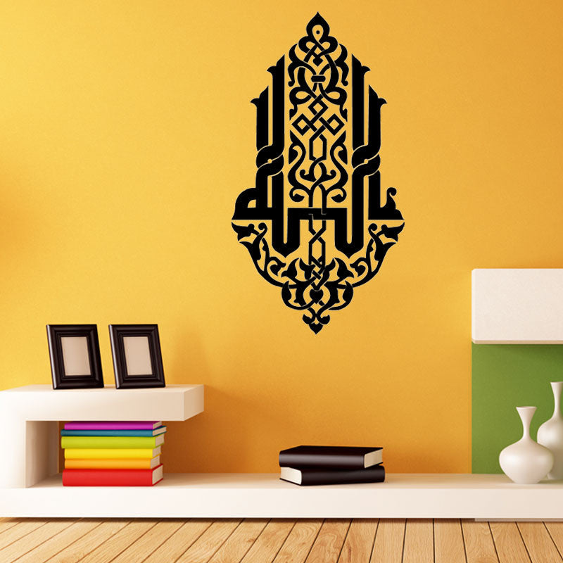 Arabic Wall Art
