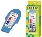 B021Floatable Thermometer for Bath (Boat Type : Blue)1pc.