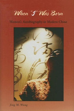 When I Was Born: Womens Autobiography in Modern China (Wisconsin Studies in Autobiography)