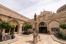11 Days Christmas in Bethlehem from Dallas, Texas - December 16 - 26, 2018 (with Fr. Francis Onyekozuru and ASU Catholic Newman Center)