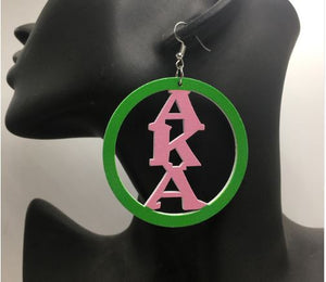 """Alpha Kappa Alpha""  Earrings"