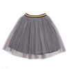 Rock Your Baby Shimmer Skirt - Metallic Silver - Annie and Islabean