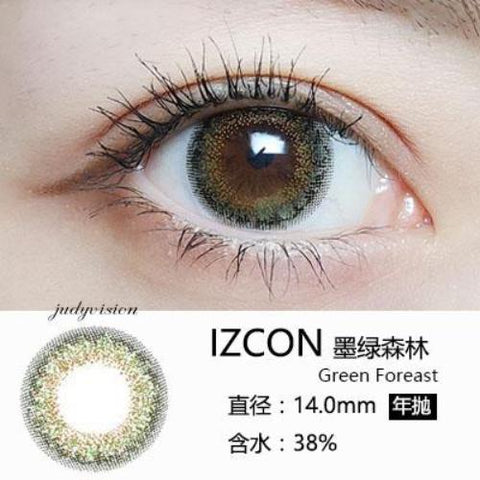 Izcon Green Forest