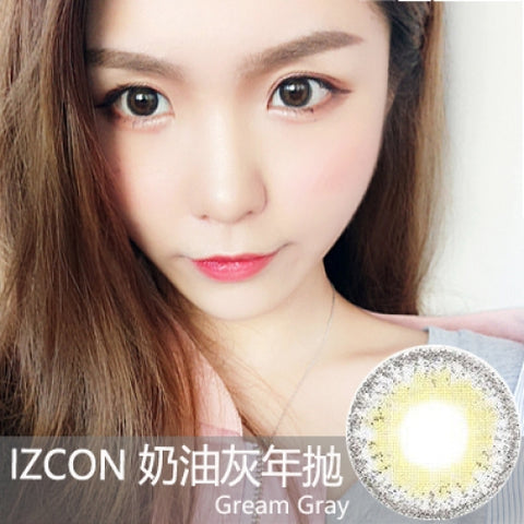 Izcon Cream Gray